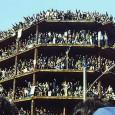 انقلاب 57 یک انقلاب اسلامی، فراگیر و مردمی بود که از جانب اکثریت قاطع اقشار مردم ایران، با تفکرات و گرایش های مختلف به رهبری امام خمینی پشتیبانی شد.