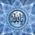 دعا، خواندن خدا، درخواست از او، هر کس در آسمانها و زمین است از او درخواست میکند. او هر روز در کاری است (الرّحمن/۲۹). [هر کس در آسمانها و زمین...
